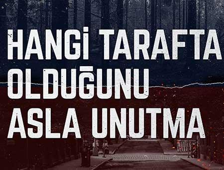 Wild District 2. Sezon